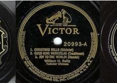 78 rpm appreciaiton night